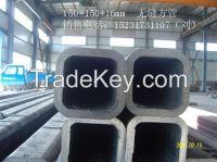 S355JRH EN10219 square steel tubing