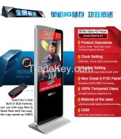 42 inch all in one free standing advertising kiosk