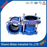 ductile cast iron di superange universal coupling