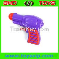 Water gun summer toys