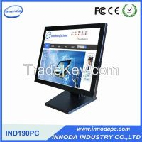 "17"" Rugged Metal Shell Desktop HD LED Computer All-In-One Pc"