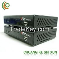 New Products Gbox 1001 DVB-S dvb-t2 with patch,DVB-C GBOX 1001 Cable TV Receiver for Indonesia