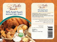 Instant Dry Yeast 10gm and 11 gm sachets