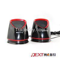 Rockets USB speakers