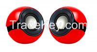 ifang big eye speaker