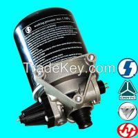 DZ95189362020 China Factory Supply Truck Air Dryer