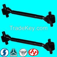 Heavy Duty Truck Suspension Rod Assembly:Torque Rod (DZ91259525275)