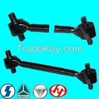 Heavy Duty Truck Suspension Rod Assembly:Torque Rod (DZ91259525275)