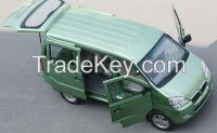Shineray Mini Passenger Van A9