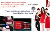 [Korea Skin care]Hydrolysed Powder Collagen