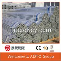 BS 1139 standard scaffolding steel tube & metal scaffolding pipes