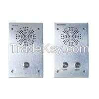 IP intercom panel for ATM bank, IP speaker