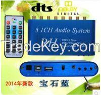 DTS 5.1 digital audio decoder