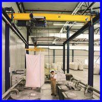 5t single girder briage crane