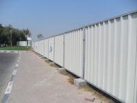 Steel Hoarding/Fencing
