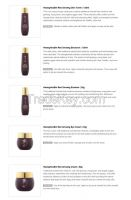 Hwanghoobin Red Ginseng Skin Care Set (5pcs)