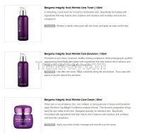 BERGAMO Integrity Snail Skin Care Set (3pcs)