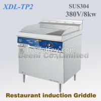 380v 8000W restaurant and hotel using commercial induction griddle