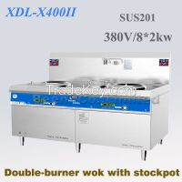 380v 8000Wx2 Double-burner wok cooker with single stock pot