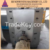 1600mm SMS pp spunbond nonwovens production machinery