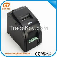 RP76III POS Impact Printer with Auto Side Paper Loading
