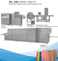 Automatic food filling and sealing machine, food packing machines, packaging machines, packaging machinery, food production line, candy bubble gum chocolate bean production line