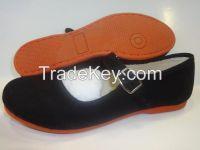 Gung Shoe
