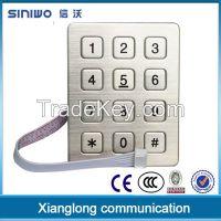 anti vandalism 12 keys stainless steel keypad access control keypad oil machine keypad