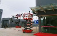 Scissor lift China supplier