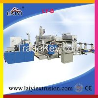 Extrusion Laminating Machine Plant