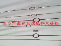 Steel Wire Heald(Stainless steel wire)