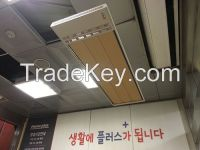 Far-infrared ray radiation heating panel (for high temperature)