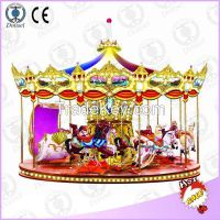 Amusement family ride (merry go round�