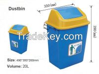 20L  PP material household beautiful plastic waste dustbins
