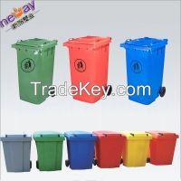 240L PP material outdoor waste bin