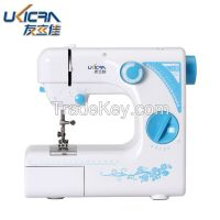 Ukicra household sewing machine UFR-727