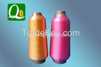 MS Type Embroidery Yarn