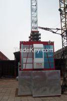 SC200/200Z  middle speed construction hoist