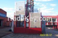 SCD200/200  construction hoist