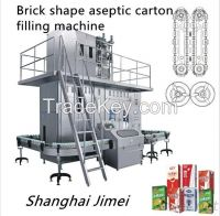 Aseptic brick shape carton filling machine