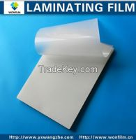A4 216*303mm 100mic laminating film
