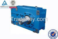 SLH B high power  speed reducer
