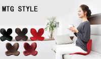 MTG Body Make Seat Style cushion covers