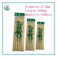 factory direct bbq bamboo skewer,bamboo stick ,food sticks