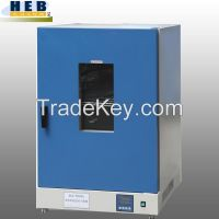 Climatic Temperature and humidity test chamber