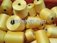 polyester spurn yarn