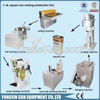 1-4L oliver oil chemical can making machine