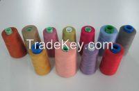 Sewing thread cones