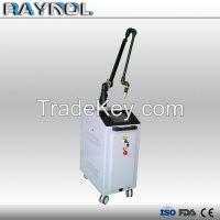 Best q switched nd yag laser / machine remove tattoo / nd yag laser tattoo removal