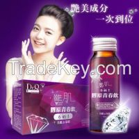 Diamond Collagen (Body lock water)